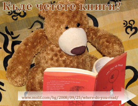 Pooh the Bear is reading the Winnie Pooh book
