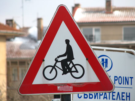 sign for bike route