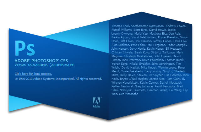 Photoshop CS5 White Rabbit - official splash screen