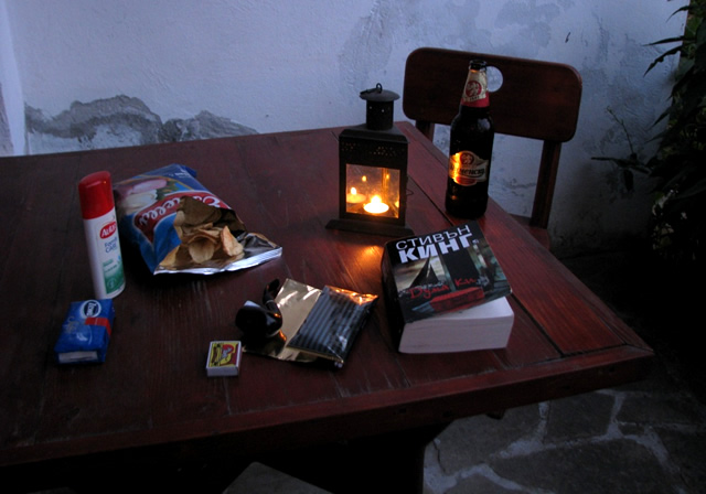 The perfect evening (photo)