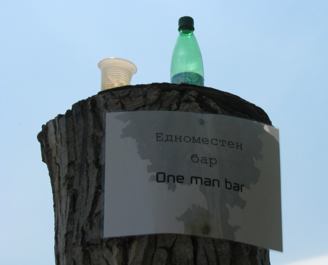 One Man Bar (photo)